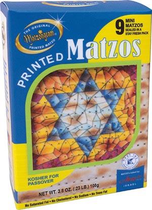 Printed Matzos